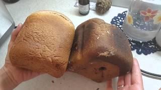 Сравнение хлебопечек мулинекс ow 613 и lg 203 cj