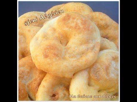 sfenj ou sfendj / beignets ronds algeriens /algerian donuts