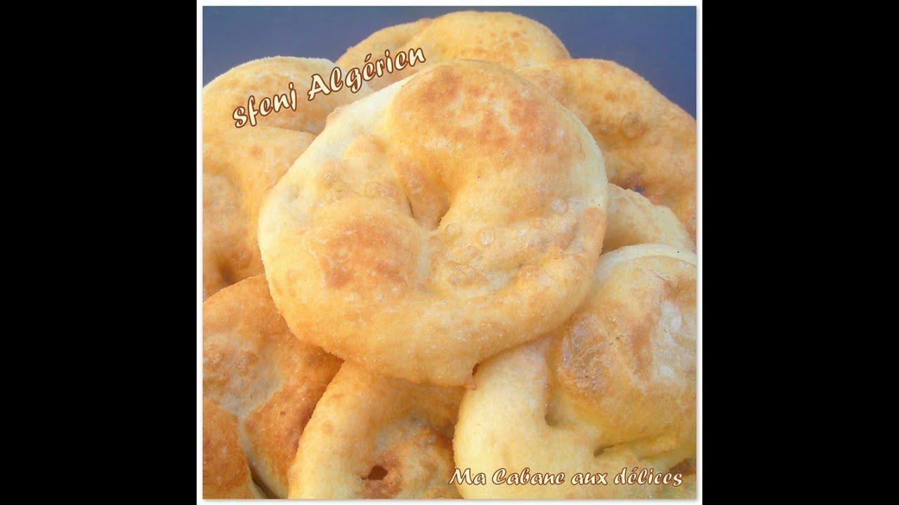 Sfenj ou sfendj beignets ronds algeriens algerian for Algerian cuisine youtube