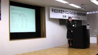 12東京都立両国高等学校 森田 茉李映さん