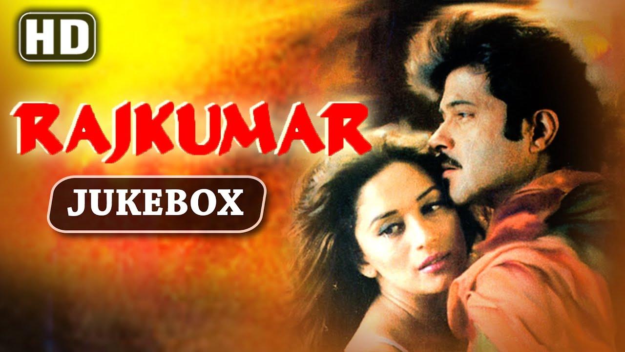 All Songs Of Rajkumar Hd - Anil Kapoor - Madhuri Dixit -6669