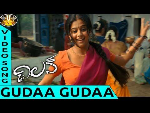 Gudaa Gudaa Video Song || Villain Movie || Vikram, Aishwarya Rai || Sri Venkateswara Video Songs
