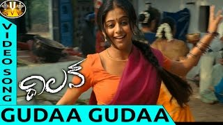 Gudaa Gudaa Video Song    Villain Movie    Vikram, Aishwarya Rai    Sri Venkateswara Video Songs
