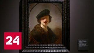 видео Рембрандта, Вермеера и Леонардо да Винчи покажут в Пушкинском музее