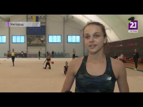 21 channel: Збірна України з художньої гімнастики – в Ужгороді