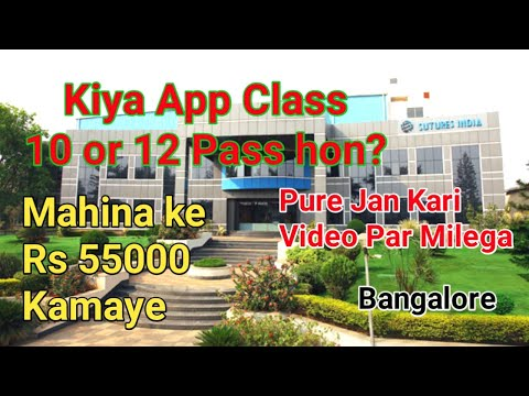 #Job for 10 Pass 12 Pass Fail In Bangalore Salary Up to Rs 50000