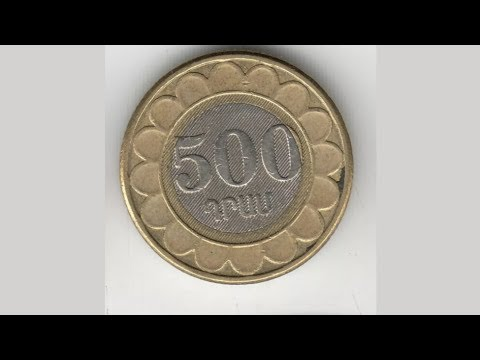 ARMENIA 2003 500 DRAM Coin VALUE