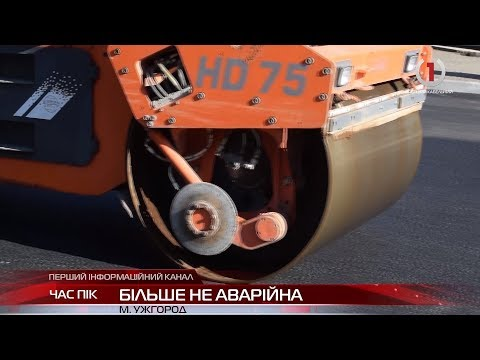Вулиця Шумна в Ужгороді отримала нове життя