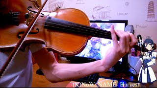 Hai to Gensou no Grimgar ED – (K)NoW_NAME – Harvest. Violin cover by s1ow_zadrot