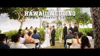 Tin+Jenna :: 하와이 웨딩영상 :: Cinematic Wedding Film in HAWAII :: 주노무비