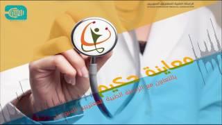 SEMA & ROZANA | طرق الوقاية من الأمراض الهضمية في شهر رمضان المبارك