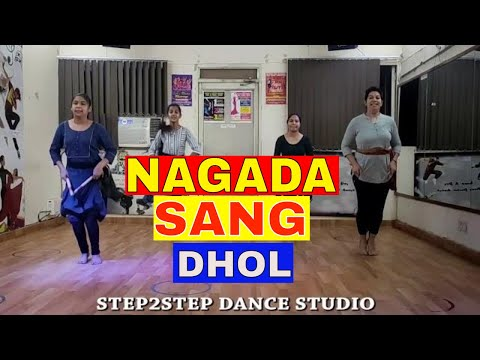 Nagada Sang Dhol | Easy Dance Steps | Step2Step Dance Studio