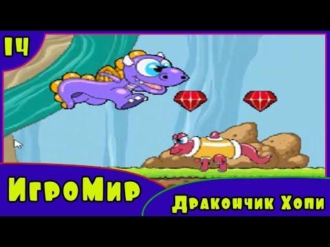 Играйте в онлайн игры -