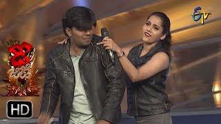 Reshmi & Sudheer Intro | Dhee Jodi | 30th November 2016 | ETV Telugu