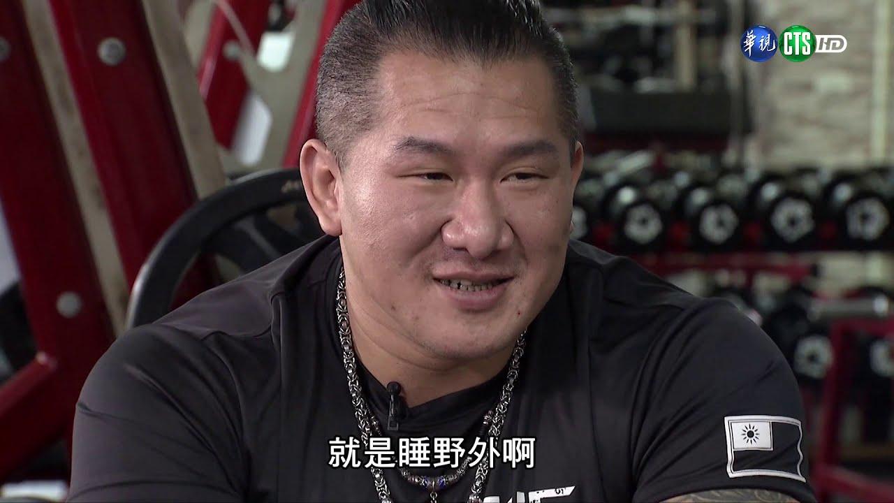 莒光園地2019.05.16_我從軍我驕傲 3 Feat.蔡英文 館長