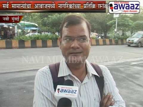 Navi Mumbai Awaaz -janta ki Awaaz Noise pollution