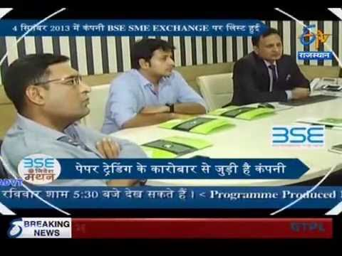BSE Nivesh Manthan On 29 05 2016 SANDEEP AGRAWAL CMD KRUSHAL TRADELINK LTD E Tv Rajasthan 29 5 16 mp