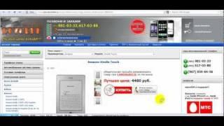видео купить по лучшей цене в интернет