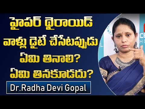 Diet Plans for Hyperthyroidism || Foods That Eliminate Thyroid Disrupts – Dr. Radha Devi Gopal