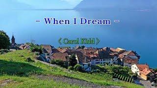 When  I dream  -  [Carol Kidd](캐롤 키드)