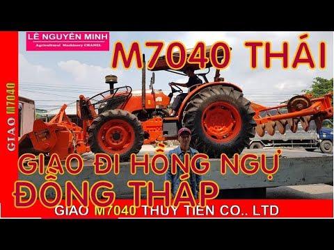 Máy Cày KUBOTA M7040 || đã Bán đi Hồng Ngự Đồng Tháp 0916566577