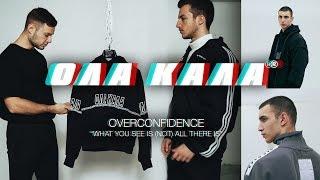 Unsere neue Kollektion: OLA KALA - OVERCONFIDENCE