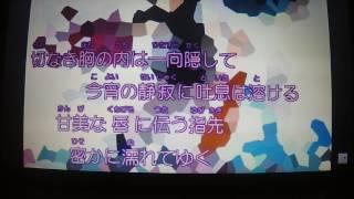 Anriのカラオケ制作室さんより動画をお借りしました・・・有難うござい...