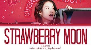 IU strawberry moon Lyrics (아이유 strawberry moon 가사) (Color Coded Lyrics)