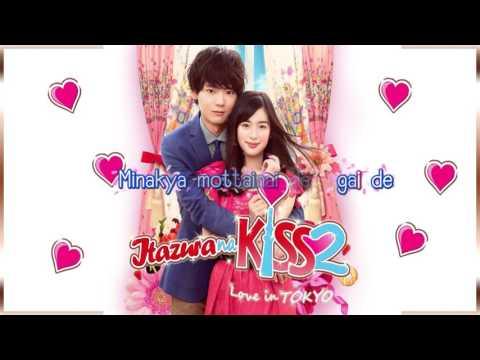 Chords for Update - Sabao [Lyrics Video] OST Itazura na Kiss Love in