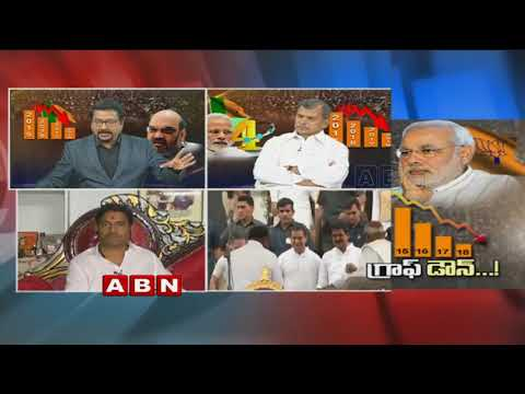Debate on CSDS Survey : 47% of Indians Don't Want BJP Government Back | Part 1