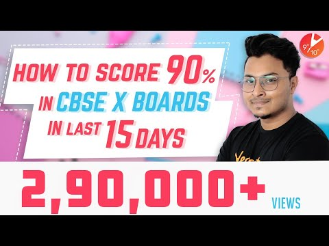15 Days Timetable || How to score 90% in CBSE Class 10 Boards Exam 2020 || Super Strategy Vedantu