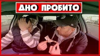 ПАССАЖИР ПИЛ 7 ДНЕЙ / ДНО В ТАКСИ ПРОБИТО 100 РУБЛЁВОЙ КУПЮРОЙ
