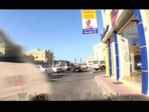 FOTOKINA DIGITAL STUDIO BAHRAIN