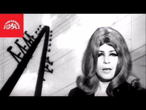 Eva Olmerová - Vstává den a modře svítá (oficiální video)