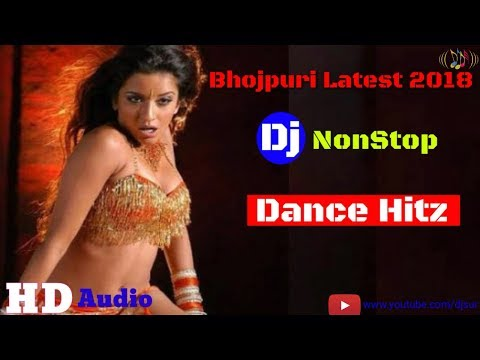 New Bhojpuri Dj Dance Song ( Hi Bass ) NonStop Hits 2018 🔥 NonStop Bhojpuri Dj  Song