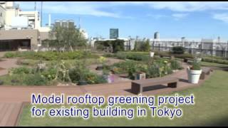 Tokyo's Natural Environment 3/3 - Create