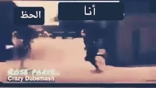 تحشيش ههههههه