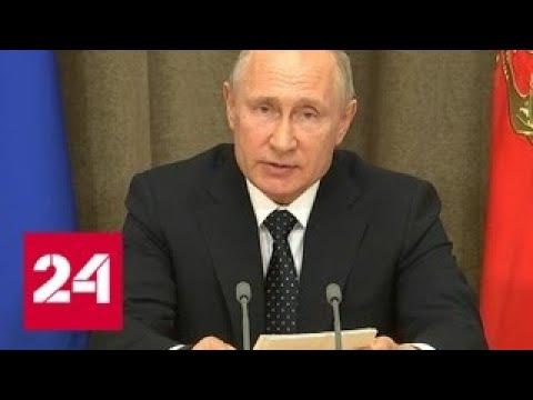 Путин поручил перевооружить авиационные полки ВКС — Россия 24