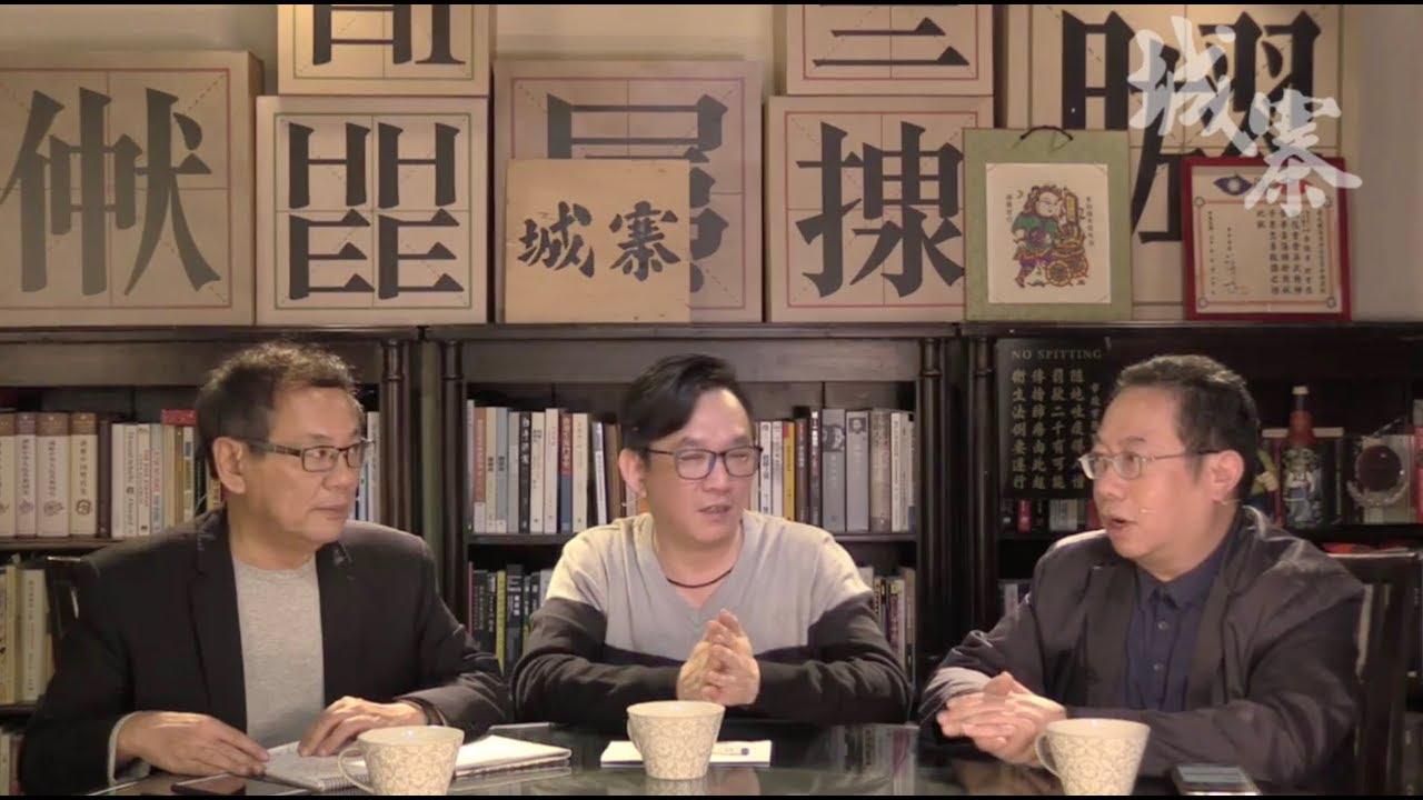 媽祖欽點 : 郭臺銘參選 GODDESS ON MY SIDE - 18/04/19 「彌敦道政交所」1/3 - YouTube