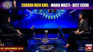 Croron Mein Khel Best Scene | Maria Wasti Show | 20th November 2019