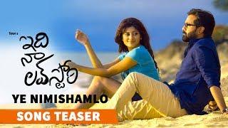 Telugutimes.net Ye Nimishamlo Song Teaser