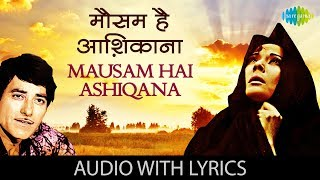 Mausam Hai Aashiqana with lyrics | मौसम है आशिकाना के बोल | c | Pakeezah | HD Song