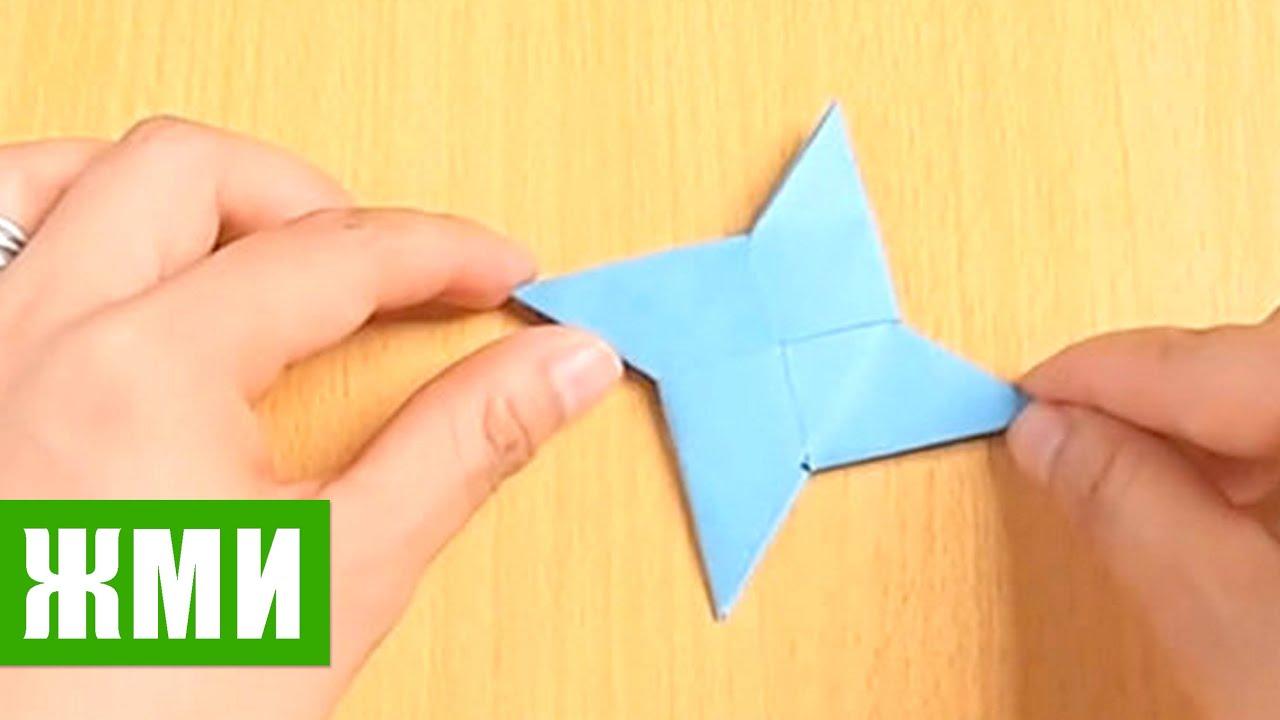 Какие оригами можно сделать из бумаги 113