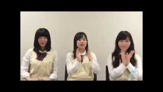 Aoki Shiori vs Umemoto Madoka vs Koishi Kumiko SKE48 1+1+1は3じゃな...