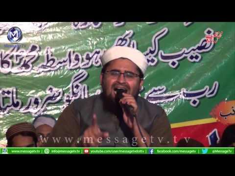 Naat Shehr madina yaad aya hai by Shahid Imran Arfi | شہر مدینہ یاد آیا ہے