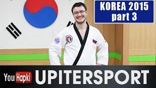 Корейские тренировки. Часть 3/ Korea 2015/ Hapkido trip 2015/ part 3