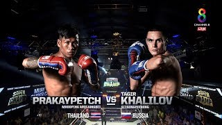 Muay Thai Super Champ | คู่ที่7 ประกายเพชร VS ทาเกียร์ | 14/10/61