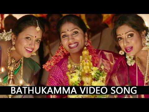 Bathukamma Songs 2018   Mangli   Udaya Bhanu   Suma Kanakala   Telangana Folk Songs