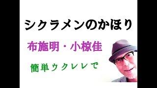 初心者Ver 1:47 ・かっこいいVer 10:12 2018/8/1 ガズの本 発売 「いき...