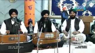 Gobind Jio Tu Mere - Bhai Jagtar Singh Ji Hajuri Ragi at Delhi